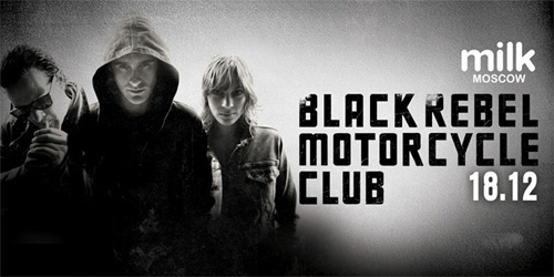 Black Rebel Motorcycle Club, ПТВП, Pendulum, KoD и др.