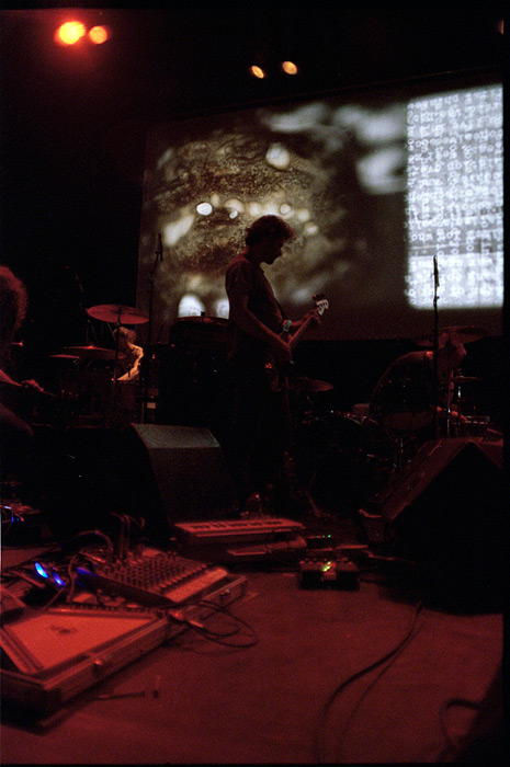 Концерт Godspeed You! Black Emperor в театре Corona
