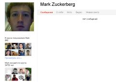 Страница пользователя Mark Zuckerberg в Google+.