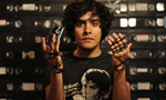 Neon Indian. «Fallout»