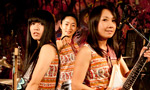 Shonen Knife. «Rock'n'roll Cake»