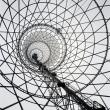 Richard Pare. Shabolovka Radio Tower. 1998
