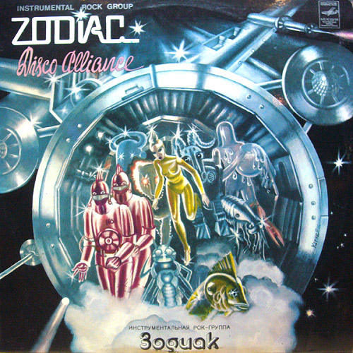 Zodiac. «Disco Alliance»